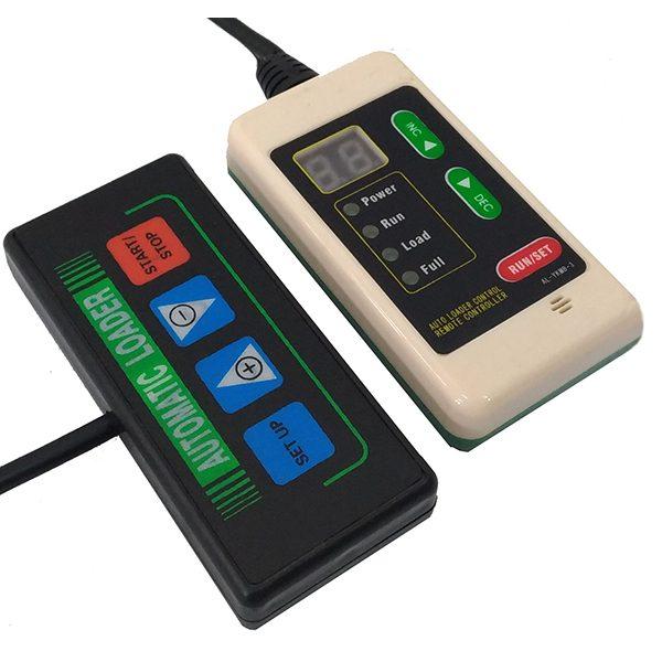 Imagem mostra os dois modelos de Controle remoto utilizados em alimentadores asiáticos